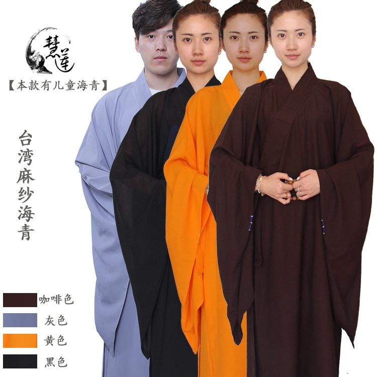 Купить Благовония / Ритуальные принадлежности в Китае, в интернет магазине таобао на русском языке