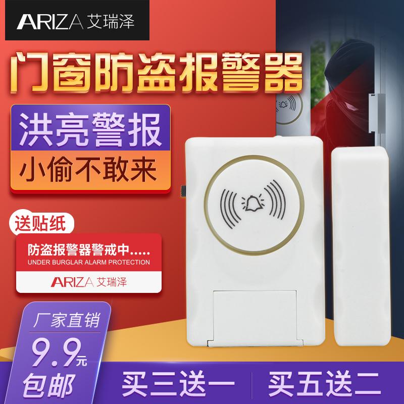 Купить из Китая Сигнализации через интернет магазин internetvitrina.ru - посредник таобао на русском языке