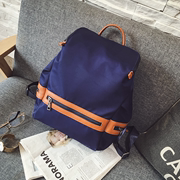 Nylon Backpack female Korean tide Oxford cloth canvas all-match leisure backpack bag, mummy bag wind