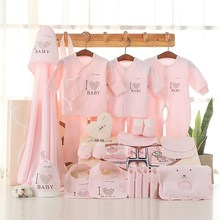 Maternal newborn baby baby clothes and gift package gift 154344/ suture