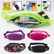 Sports purse phone bag running bag of male outdoor fitness night running gear with multi functional waterproof stealth