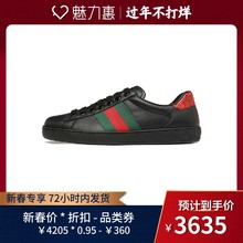 Gucci / Gucci black cowhide contrast stripe fabric splicing lace up men's casual shoes