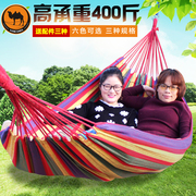 Camel single canvas hammock outdoor camping indoor dormitory swing swing swing bed