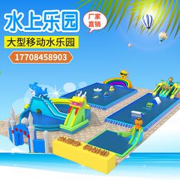 大型充气水上乐园设备室外支架水池游泳池水上滑梯冲关设施