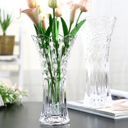 European large transparent glass vase flower lily flower Fuguizhu hydroponic living room decoration decoration floor