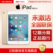 3 Apple/ iPad MINI 4 128G free apple 7.9 inches WiFi tablet computer in line