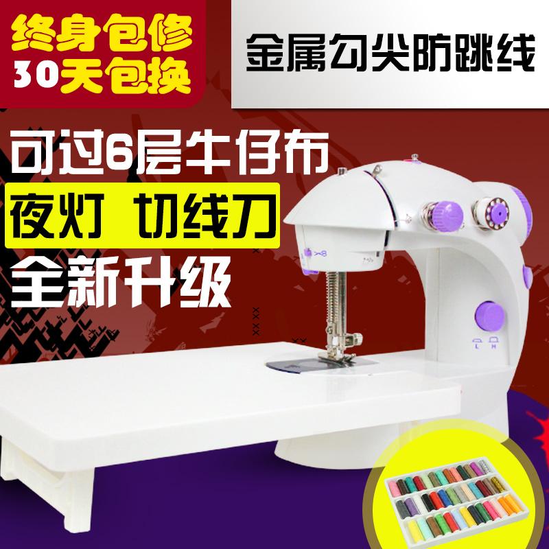 缝纫机铭缝202家用电动迷你多功能小型手动吃厚微型缝纫机衣车