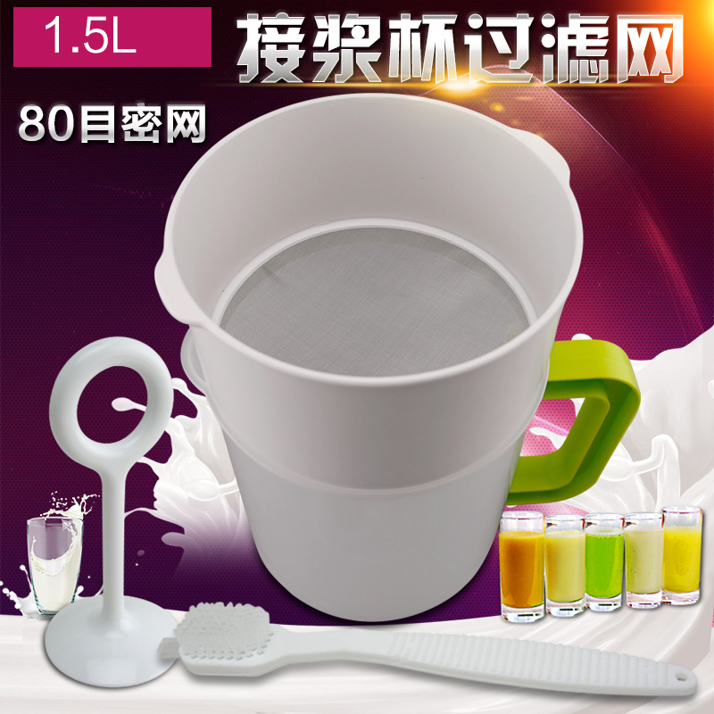 Купить из Китая Запчасти для кухонной техники через интернет магазин internetvitrina.ru - посредник таобао на русском языке