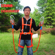 Bao Bao version of the European version of the five point type of whole body high-altitude operation with a pair of large anti fall back of the outdoor safety belt