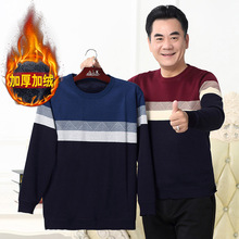 The middle-aged male T-shirts with thick warm winter sweater cashmere father put 40-50 at the age of 2017 the new code set of head