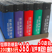 Wholesale custom book printing frosted disposable lighters manufacturers Hotel advertising lighters custom logo printing