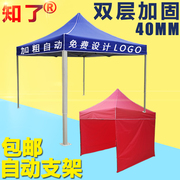 Outdoor advertising printing folding tent awning stall telescopic rainshed umbrella four legs angle umbrella exhibition customization
