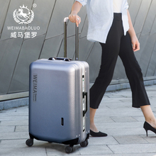Aluminum frame suitcase male 20 suitcase 22 trolley case female 24 password bag universal wheel boarding suitcase 26 inch