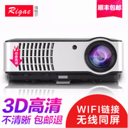 Rigal ruigeer projector WiFi smart home wireless 3D HD free screen TV projector Office