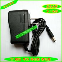 9V1A TP-LINK Huawei MT800 router cat 9V0.6A power adapter 5.5 * 2.1 or 2.5