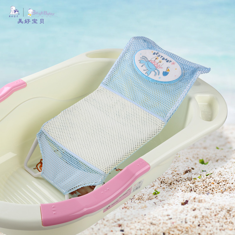 The baby shower bath bag net baby shower bath bed bath newborn child frame support anti-skid net