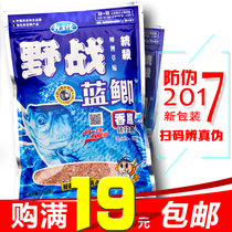 Hate the Dragon King field smell fishy 300g carp Carassius auratus blue bait bait in the Central Plains wild carp bait fishing bait