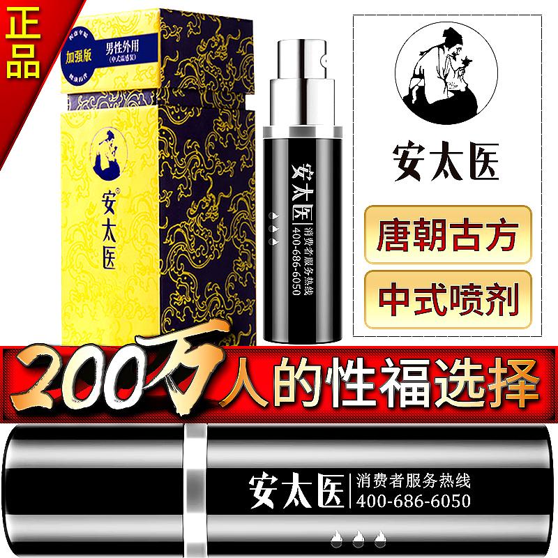 Купить Товары для взрослых в Китае, в интернет магазине таобао на русском языке