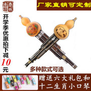 Cucurbit C beginner GFD adjustable B Yunnan Spring City South Zizhu musical instrument