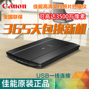 Canon LiDE120 HD scanner office tablet A4 portable color photo comic document home