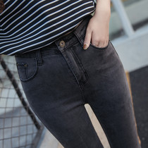 South Koreas purchase of the spring and autumn female trousers retro high waist gray jeans slim stretch pants with bound feet tight skinny jeans