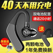 Ultra long standby wireless Bluetooth headset headset business ear hanging type 4.1 stereo universal drive