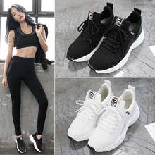 2018 spring and summer casual sports shoes female Korean ulzzang Harajuku wild breathable student white running shoes