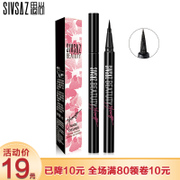 Scarlett is not dizzydo Waterproof Eyeliner eyes makeup Eyeliner soft head for beginners students in lasting Eyeliner