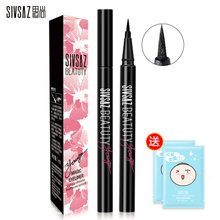 Thinking liquid eyeliner pen waterproof and sweat-proof non-staining lasting does not smudge big eyes beginners authentic brown plastic pen