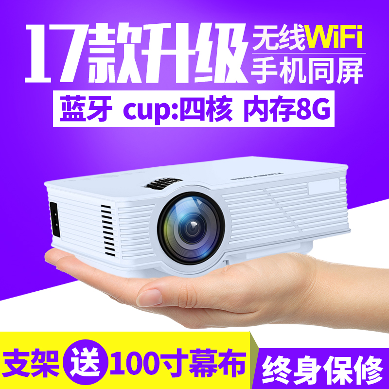 Mini projector, home HD 1080P4K smart office projector, 3D wireless WiFi home theater