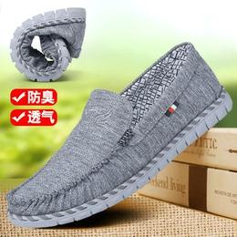男鞋夏季帆布鞋男士老北京布鞋懒人鞋男潮流一脚蹬防臭透气休闲鞋