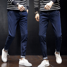 Autumn and winter young students elastic jeans levis elastic lace male Korean male long Ku Zichao