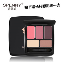 The poem Petunia Spenny every day special offer modern eye 5 colormatte Eyeshadow makeup color blooming Peach Blossom Land