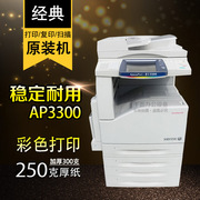 Xerox 3300 4400 V2265 color copier a3 + multi-function printing copy scanning laser machine