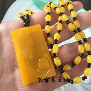 Huanglong jade jade Guanyin pendant pendant jade jade pendant necklace yellow chicken oil safety jade jade Guanyin Pendant