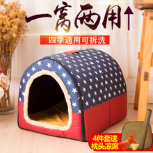 Cat litter winter warm cat sleeping bag closed cat house cat house removable and washable cat nest villa cat pet supplies