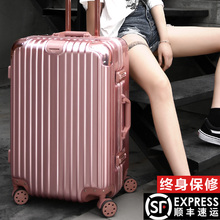 Trunk, aluminum frame, pull rod box, universal wheel, ladies suitcase, male 20, password box 24 students, 26 leather bags 28 inches.