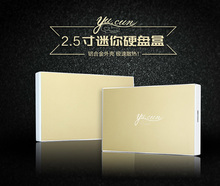 Feather save notebook mobile hard disk box USB3.0 external 2.5 inch SSD solid mechanical metal shell
