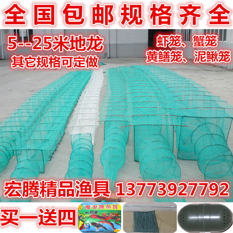 1 to 20 shrimp crab loach eel cage folding nets nets lobster net cast net automatic fishing cage