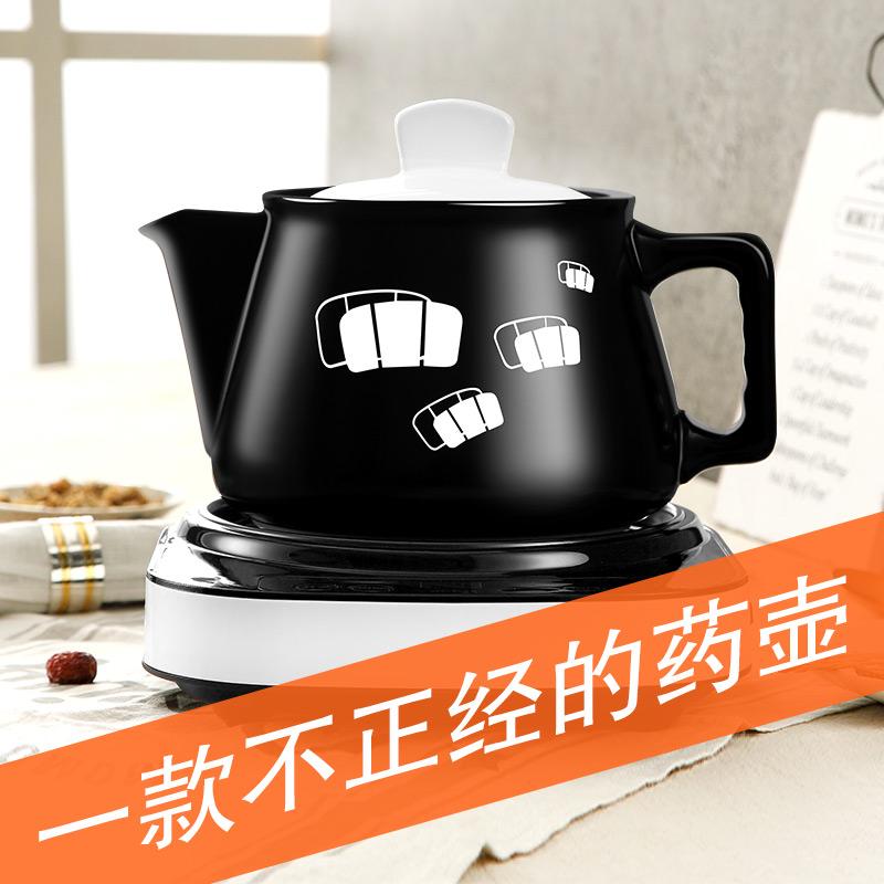 Купить из Китая Чайники через интернет магазин internetvitrina.ru - посредник таобао на русском языке