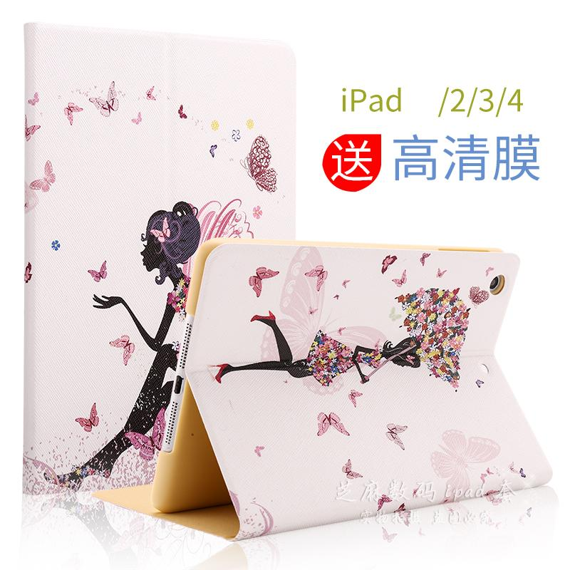 New iPad protection sleeve Apple 9.7 inch iPad 2017 leather jacket MPGT2CH/A1882 shell A1822 sleeve