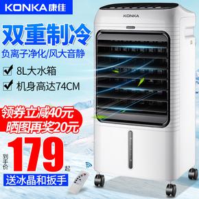 konka康佳创道专卖店