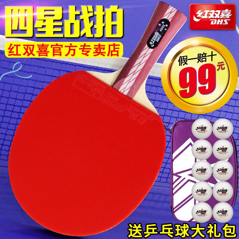 Купить из Китая Товары для настольного тенниса через интернет магазин internetvitrina.ru - посредник таобао на русском языке