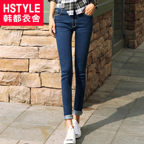 Korean clothing care Korean spring 2017 new women jeans feet pencil slim slimming solid color RW4408