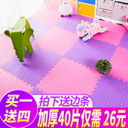 Bedroom home floor puzzle mats large tatami mat stitching children crawling thickened foam mats