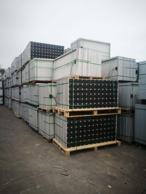 Купить Солнечные батареи в Китае, в интернет магазине таобао на русском языке