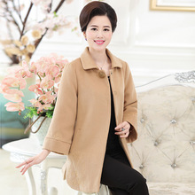 2017 elderly women in the new winter fur collar wool coat long slim middle-aged mother of thick woolen.