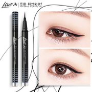 No halo Eyeliner Waterproof anti sweat no smudge makeup Eyeliner brown eyed beginner students