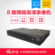 Genuine Hikvision 8 network hard disk video recorder DS-7808N-K2 maximum support 5 million HD NVR