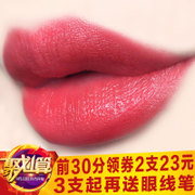 Artex Yan matte lipstick genuine lasting moisturizing lipstick lip biting non waterproof cute non Korean Students
